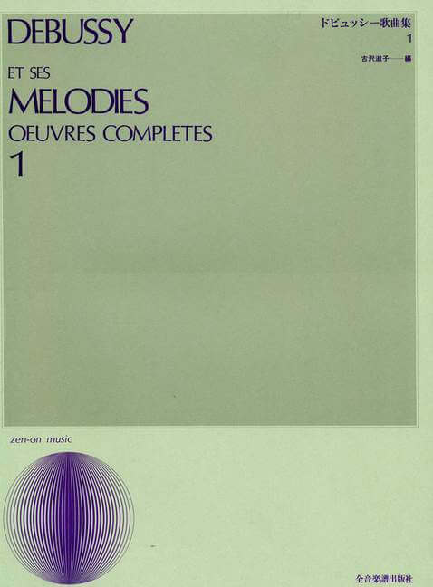 Melodies Completes Vol. 1.