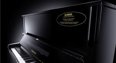Piano Vertical Yam2 U1H 121Cm. Negro pulido. Certificado