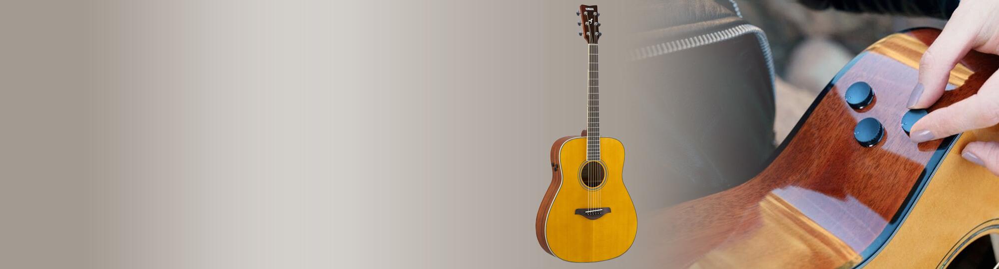 Gana una Guitarra Transacoustic