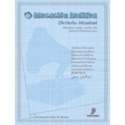 Educacion Auditiva. 112 Dictados Musicales, Lopez de Arenosa